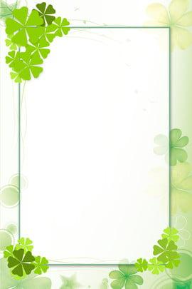 clover leaf plant design background , Spring, Leaves, Environment Background image