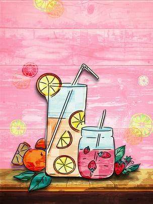 ジュース 飲み物 ガラス 飲料 背景 , 朝食, 風邪, エッグノッグ 背景画像