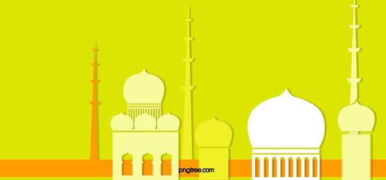 इस्लामी वास्तुकला पृष्ठभूमि, इस्लामी, धर्म, कार्टून पृष्ठभूमि छवि