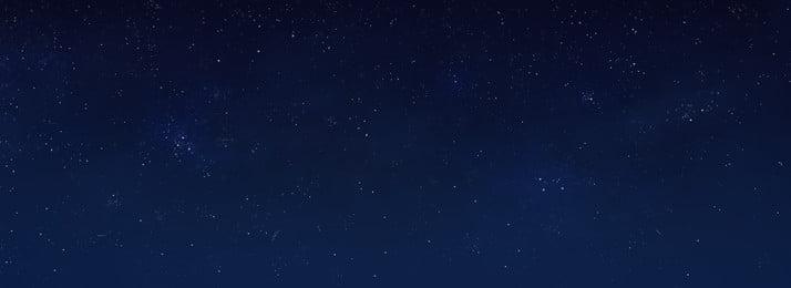 fantasy night sky background, Banner, Dream, Night Background image