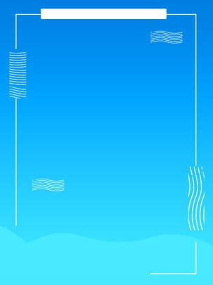 light blue gradient background , Gradual, Change, Light Background image