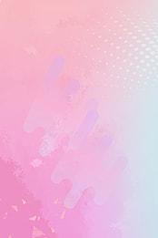 गुलाबी ढाल पृष्ठभूमि , बैनर पृष्ठभूमि, पूर्ण स्क्रीन बैनर पृष्ठभूमि, ढाल पृष्ठभूमि छवि