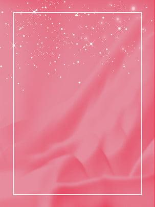 रेशम की पृष्ठभूमि , रेशम, Grosgrain रिबन, गुलाबी पृष्ठभूमि छवि