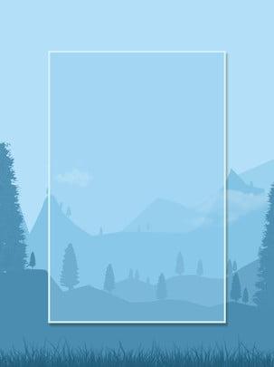 雪山に自然が美しい風景バナー , 雪山, 水, 林 背景画像