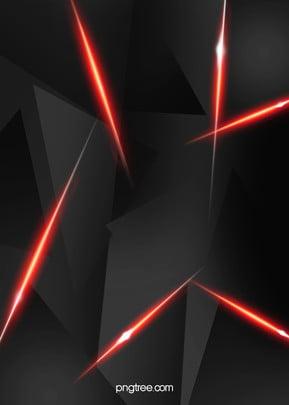 फ्लैट काले और प्रकाश दक्षता h5 पृष्ठभूमि , काले, प्रकाश प्रभाव, फ्लैट पृष्ठभूमि छवि