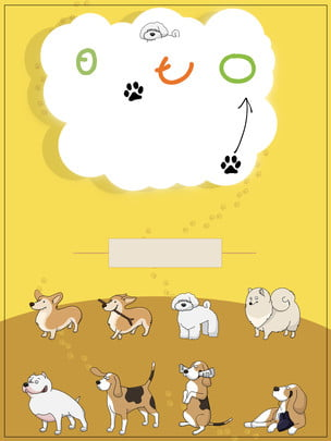 cão terrier canino pet background , Cão De Caça, No Mercado Interno, Filhote De Cachorro Imagem de fundo