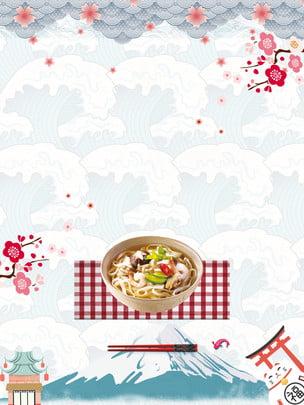 Alimentos O almoço Refeição O jantar Background Herb A Cozinha Imagem Do Plano De Fundo