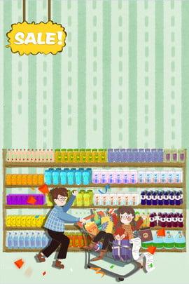 cesto de compras cesta recipiente shopping background , Carrinho De Compras, As Pessoas, Vestuário Imagem de fundo