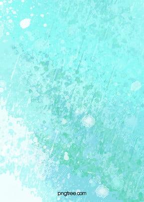 幻の水彩H5背景 H 5背景 文芸 背景画像