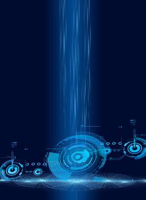 व्यापार के लोगों के साथ प्रकाश प्रभाव तीर  आदि  रचनात्मक , Hd, बड़ी छवि, चित्र पृष्ठभूमि छवि
