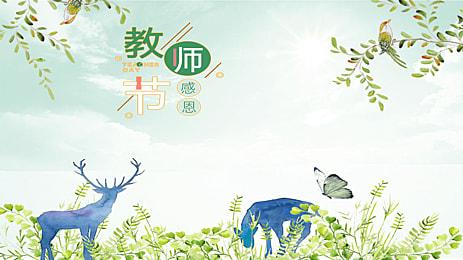 buck placental mammal vertebrate background , Wildlife, Animal, Wild Background image