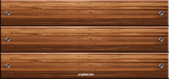 painel textura madeira pine background, Madeira, De Madeira, Brown Imagem de fundo