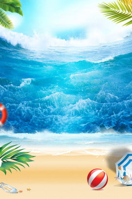 Cool Summer Beach Banner, Great, Beach, Cool, Background image