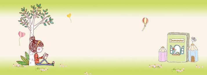カード フローラル グランジ ビンテージ 背景 パターン フレーム テクスチャ 背景画像