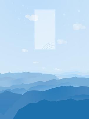 夢幻海H5背景 ロマンチック 唯美 夢幻 背景画像