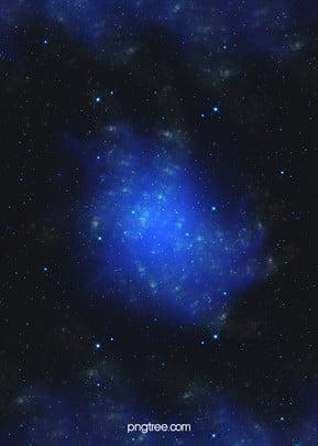 H 5背景靑星空 , 靑い, 星空, 夢幻 背景画像