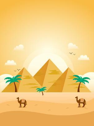 मिस्र के पिरामिड पृष्ठभूमि , गोल्डन, सूर्यास्त, सूर्यास्त पृष्ठभूमि छवि