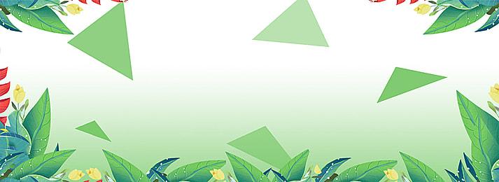 家庭用紡績品類のトップページ背景バナー, 家庭用紡績品類の背景のバナーを無料でダウンロード, ポスター, 環境保護 背景画像