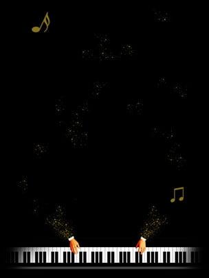 デバイス 打楽器 ルール 楽器 背景 , 楽器, ピアノ, クロゼピン 背景画像