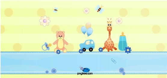 background design cartoon arte background, Cartão, A Holiday, Celebração Imagem de fundo