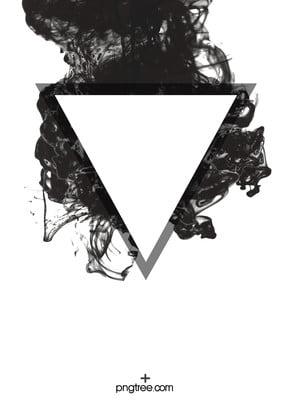 geometri dakwat latar belakang , Dakwat, Triangle, Geometri Putih imej latar belakang