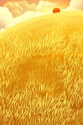ハーベスター 農業機械 マシン デバイス 背景 , 農業, 農場, 田舎 背景画像