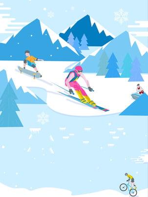 登山の雪山登山者の靑空 , 登山, 雪山, 登山者 背景画像