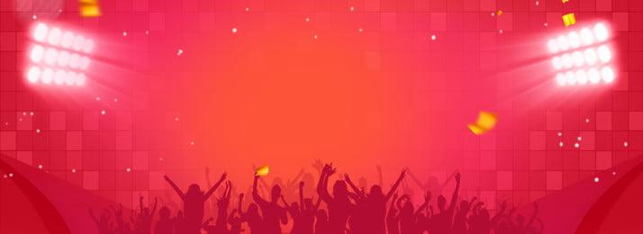 कार्निवल की भीड़ नाइट क्लब, कार्निवल, भीड़, रात के क्लब पृष्ठभूमि छवि