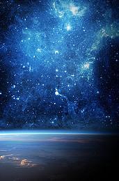 space star night galaxy background, A Astronomia, Nebulosa, Luz Imagem de fundo