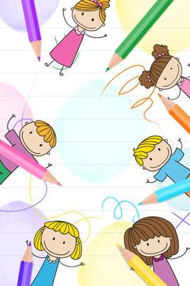 बच्चों की शिक्षा , बच्चों, शिक्षा, खुशी पृष्ठभूमि छवि