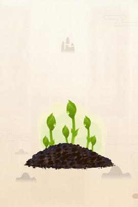 black soil germinated seedlings , Black, Soil, Seedling Background image