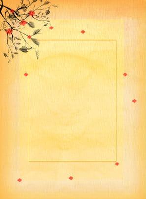 कार्टून कार्ड शादी , कार्टून, कार्ड, शादी पृष्ठभूमि छवि