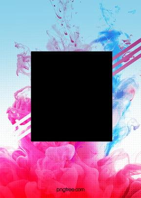 संगीत पोस्टर पृष्ठभूमि , संगीत पोस्टर पृष्ठभूमि, शांत, रंगीन नीले पृष्ठभूमि छवि