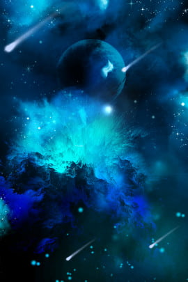 bright blue sky background romantic fantasy , Blue, Bright, Star Background image