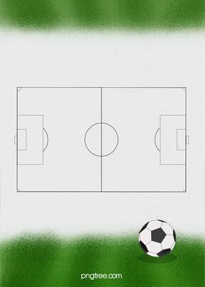 फुटबॉल पृष्ठभूमि , फुटबॉल, पोस्टर, ग्रीन पृष्ठभूमि छवि