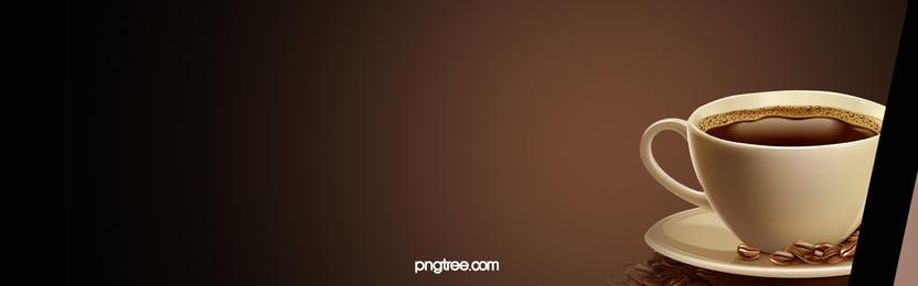 semasa latar belakang banner coklat kopi, Kopi, Coklat, Mug imej latar belakang