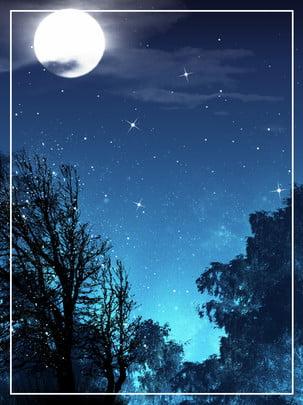 star night sky background woods , Night, Star, Stars Background image
