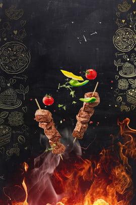 Alimentos A carne Grelhado Refeição Background Pimenta Assado Restaurante Imagem Do Plano De Fundo