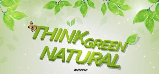 asli daun hijau yang segar kupu kupu suasana nenmiao abjad poster banner, ?hijau, Asli, Segar imej latar belakang