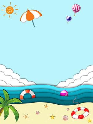 सागर की लहरों समुद्र तट पर प्यार का पोस्टर , लहरों, समुद्र तट, प्यार पृष्ठभूमि छवि