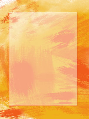 H5 Yellow Watercolor Background, Watercolor, Pigment, Yellow, Background image