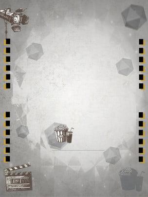 estuque textura grunge parede background , Com, Superfície, Rough Imagem de fundo