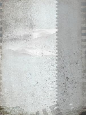 विंटेज मूवी फिल्म काले , विंटेज, फिल्में, फिल्म पृष्ठभूमि छवि