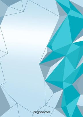 簡約大気の幾何の表紙デザイン , 簡約, 大気, 幾何図形 背景画像