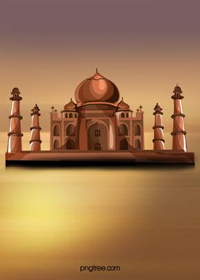 モスク ビル 礼拝の場所 ドーム 背景 , 建築, 構造, 教会 背景画像