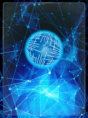 地球科技酷炫展板 , 地球, 科技, 酷炫 背景圖片