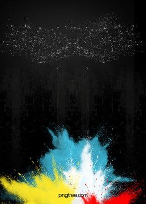 hitam tekstur latar belakang poster , Percikan Warna, Hitam, Tekstur imej latar belakang