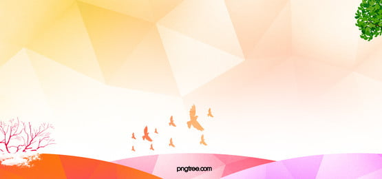 Colorful Banner Background, Diamond, Color, Gradual, Background image