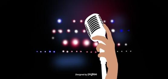 話筒 電氣設備 音樂 聲音 背景, 音樂會, 裝置, 導播室 背景圖片