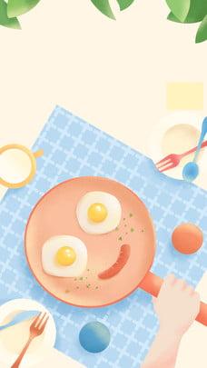 球 設備 裝置 黃色的 背景 , 遊戲裝置, 食物, 關閉 背景圖片